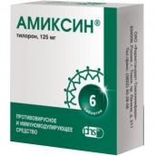 Амиксин таблетки 125мг 6 шт.