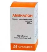 Аміналон таблетки 250мг 100 шт.