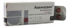 Аминазин 50мг №10 таблетки п/о