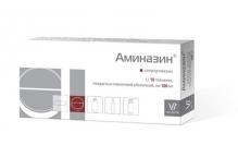 Аминазин таблетки п/о 100мг 10 шт.