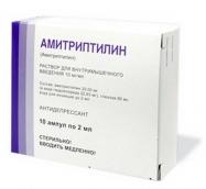 Амитриптилин 20мг/2мл №10 амп.