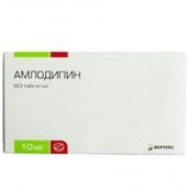 Амлодипин 10мг №60 таблетки /Вертекс/