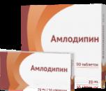 Амлодипин 10мг №90 таблетки /Озон/