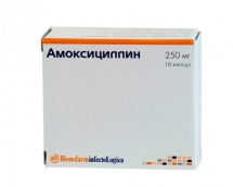 Амоксициллин-Хемофарм 250мг №16 капсулы