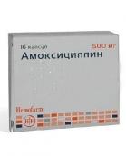 Амоксициллин-Хемофарм 500мг №16 капсулы
