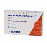 Амоксициллин сандоз 1г №12 таблетки