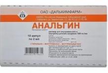 Анальгін 500 мг/мл розчин для ін'єкцій 2мл №10 ампули