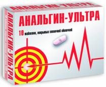 Анальгін-ультра 500мг №10 таблетки