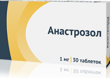 Анастрозол 1мг №30 таблетки /Озон/