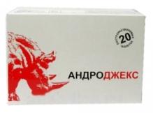 Андроджекс 4,5г №20 таблетки быстрорастворимые