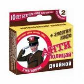 Анти-полицай двойной+энергия кофе №2 карамель леденцовая
