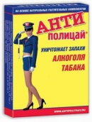 Анти-полицай леденцы №16