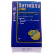 АнтиФлу №5 пакетики