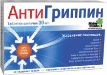 Антигрипін для дорослих №30 таблетки шипучі