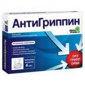 Антигрипін для дорослих №6 таблетки шипучі