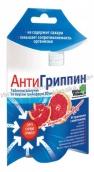 Антигрипін для дорослих зі смаком грейпфрута №10 таблетки шипучі