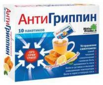 Антигрипін для дорослих зі смаком меду та лимона №10 пакетики