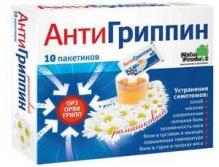 Антигрипін для дорослих зі смаком ромашки №10 пакетики