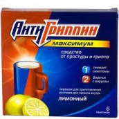 Антігріппін-максимум лимон №6 пір.