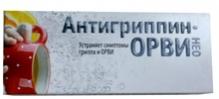 Антигрипін ГРВІ НЕО 500мг 10мг 100мг №12 таблетки шипучі (апельсин лимон)