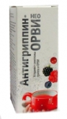 Антигрипін ГРВІ НЕО 500мг 10мг 100мг №12 таблетки шипучі (лісові ягоди)