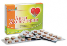 Антихолестерин №30 таблетки