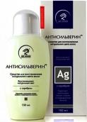 Антисильверин средство для восстановления натурального цвета 150мл
