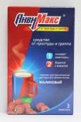 Анвимакс порошок Малиновый №6 пакетики