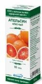 Апельсин червоний олія ефірна 10мл