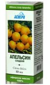 Апельсин солодкий олія ефірна 10мл