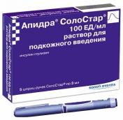 Апидра СолоСтар 100МЕ/мл раствор для инъекций 3мл №5 шприц-ручка