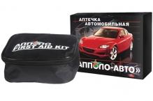 Аптечка апполо автомобильная нового образца (мягкая упаковка)