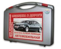 Аптечка ФЭСТ первой помощи автомобильная Муссон