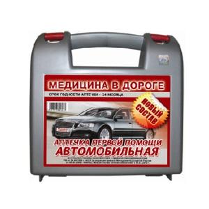 Аптечка ФЭСТ первой помощи автомобильная