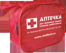 Аптечка Виталфарм для работников (текстильный футляр)