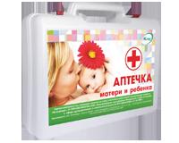 Аптечка Виталфарм матери и ребенка