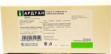 Ардуан 4мг лиофилизат для приг. раствора для инъекций с растворителем 2мл №25 ампулы