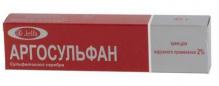 Аргосульфан 40г крем