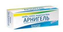 Арнигель гель гомеопатичний 45г