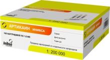 Артикаин Инибса раствор для инъекций 40мг+0,005мг/мл 1,8мл №100 картриджи