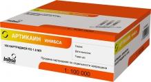 Артикаин Инибса раствор для инъекций 40мг+0,010мг/мл 1,8мл №100 картриджи