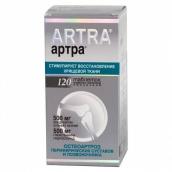 Артра №120 таблетки