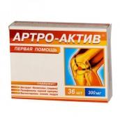 Артро-актив №36 капсулы