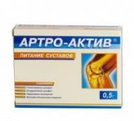 Артро-актив питание суставов таблетки №20 таблетки