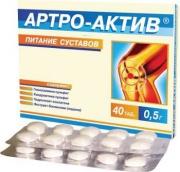 Артро-актив питание суставов таблетки №40 таблетки