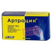 Артроцин 500мг №60 капсулы