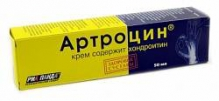Артроцин крем с хондроитином и глюкозамином 50мл