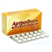 Артрофоон №100 таблетки