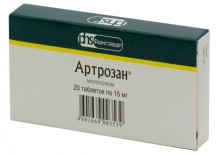 Артрозан 15 мг №10 таблетки