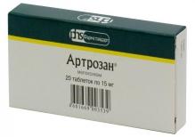 Артрозан 15 мг №20 таблетки